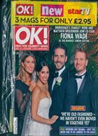 Ok Bumper Pack Magazine Issue NO 1211