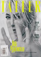 Tatler Russian Magazine Issue 11