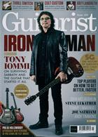 Guitarist Magazine Issue MAR 20