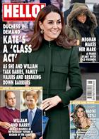 Hello Magazine Issue NO 1619