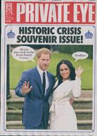 Private Eye  Magazine Issue NO 1514