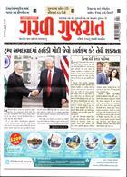 Garavi Gujarat Magazine Issue 25/01/2020