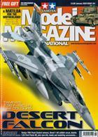 Tamiya Model Magazine Issue NO 291