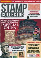 Stamp Collector Magazine Issue JAN 20