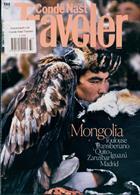 Conde Nast Traveller Spanish Magazine Issue 33