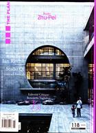The Plan Magazine Issue NO 118