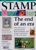 Stamp Magazine Issue MAR 20