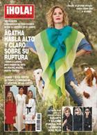 Hola Magazine Issue NO 3941