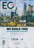 Estates Gazette Magazine Issue 15/02/2020