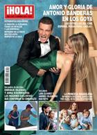 Hola Magazine Issue NO 3940