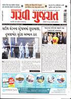Garavi Gujarat Magazine Issue 08/02/2020