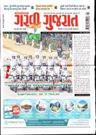 Garavi Gujarat Magazine Issue 01/02/2020
