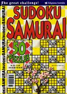Sudoku Samurai Magazine Issue NO 85