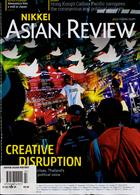 Nikkei Asian Review Magazine Issue 17/02/2020
