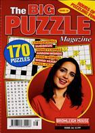 Big Puzzle Magazine Issue NO 66