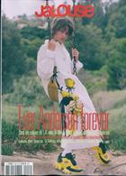 Jalouse Magazine Issue N223