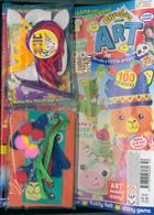 Cbeebies Art Magazine Issue NO 150