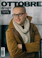 Ottobre Design Magazine Issue FAMILY 7
