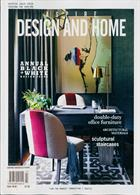 Aspire Design Home Magazine Issue WINTER