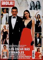 Hola Magazine Issue NO 3942
