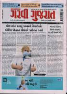 Garavi Gujarat Magazine Issue 15/02/2020