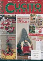 Cucito Creativo Magazine Issue 34