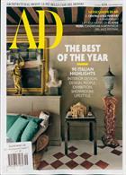 Architectural Digest Italian Magazine Issue NO 458