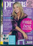 Prima Magazine Issue FEB 20