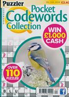 Puzzler Q Pock Codewords C Magazine Issue NO 144