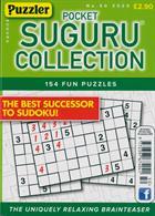 Puzzler Suguru Collection Magazine Issue NO 50