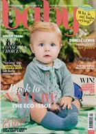 Baby Magazine Issue FEB 20
