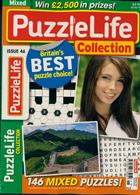 Puzzlelife Collection Magazine Issue NO 46