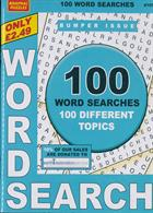 Brainiac Wordsearch Magazine Issue NO 105