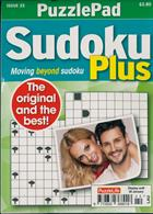 Puzzlelife Ppad Wordsearch H&S Magazine Issue NO 22