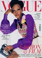 Vogue Magazine Issue FEB 20
