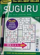 Puzzler Suguru Magazine Issue NO 72