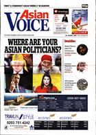Asian Voice Magazine Issue 47