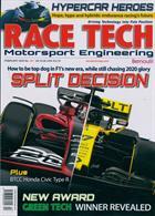 Race Tech Magazine Issue FEB 20