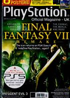 Playstation Official Magazine Issue APR 20