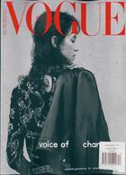Vogue Czech Magazine Issue 12