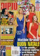 Dipiu Magazine Issue NO 51