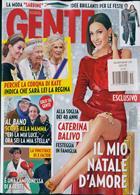 Gente Magazine Issue NO 51