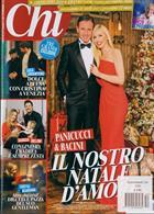 Chi Magazine Issue NO 52