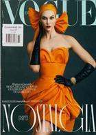 Vogue Spanish Magazine Issue NO 381