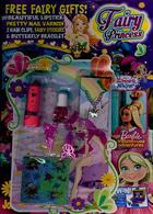 Fairy Princess Monthly Magazine Issue NO 250