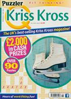 Puzzler Q Kriss Kross Magazine Issue NO 506