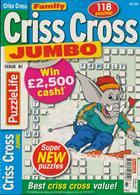 Family Criss Cross Jumbo Magazine Issue NO 81