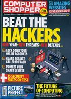 Computer Shopper Cd Magazine Issue MAR 20