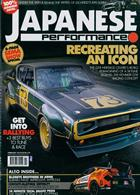Japanese Performance Magazine Issue FEB 20
