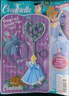 Disney Playtime Magazine Issue NO 11